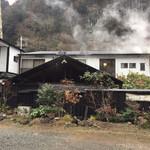 米屋別荘 - 外観