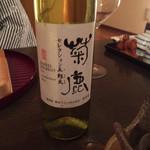 米屋別荘 - セレクション五郎丸