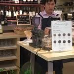 nomuno coffee &wine library -