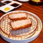 銀座かつかみ - ☆福豚(ロース)