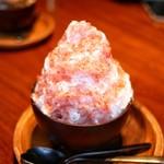 銀座かつかみ - ☆イチゴのかき氷