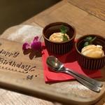 ALOHA TABLE - ◆バニラアイスクリームキャラメルソース