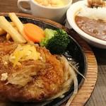 ステーキのあさくま - 料理写真:和風ハンバーグ