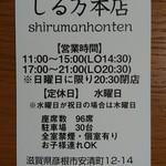 101616061 - お店の名刺