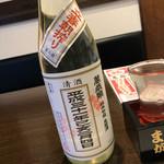 大漁居酒屋 まぐろがんち -