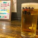 ホルモン和 - 生ビール 490円