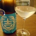 TOKYO SAKE DEPARTMENT - 結 特別大吟醸