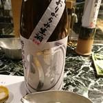 魚貝三昧 げん屋 - お友達が飲んでいた日本酒  其の参