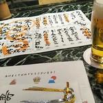 魚貝三昧 げん屋 - 生ビール  エビスと本日のメニュー