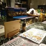 魚貝三昧 げん屋 - お気に入りのカウンター席