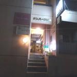 餃子天国 - ビル1階入口