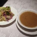 10163531 - サラダ&レンズ豆のスープ