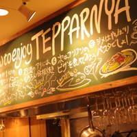 ラ・テッパーニャ - お店の黒板には楽しみ方が書いています。!!!!