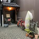 ハイファイカフェ - 入り口