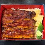 うなぎの竜由 - 料理写真:うな重 竹 アップ