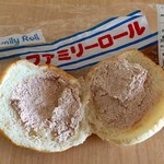 ハマキョーパン -