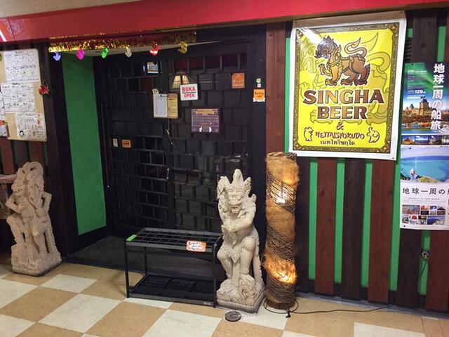 「枚方市駅 熱帯食堂」の画像検索結果