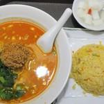 唐庄酒家 - タンタン麺・半炒飯セット(麺大盛)