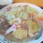 竹屋食堂 -