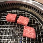 焼肉 零條 -