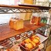 パンの樹 あるれ - 料理写真: