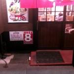 椿ラーメンショップ - 恒例のお店前