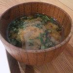 たまな食堂 - お味噌汁