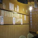九州一食堂 - 店内掲示のメニュー一部