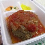 七福弁当 - ハンバーグ弁当300円。もちろん白ご飯も別に付いてます。本日のハンバーグソースはトマトソース。