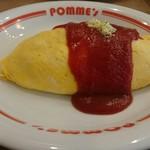 ポムの樹 幸せのオムライス&フレンチトースト -