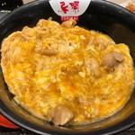 親子丼 トリカイ エクスプレス - 親子丼 唐揚げセット 982円。