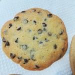 ステラおばさんのクッキー - 人気No,1のチョコレートチップ