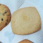 ステラおばさんのクッキー - バタースカッチ