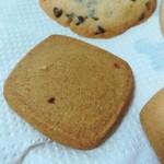 ステラおばさんのクッキー - 塩キャラメル