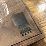 オソラカフェ - お店のマーク♪