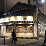 オソラカフェ - 夜のお店♪