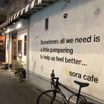 オソラカフェ - お店外観2♪