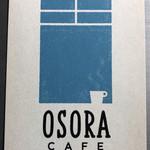 オソラカフェ - 名刺の表♪