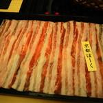 101673903 - 出汁しゃぶ:京都ぽーく