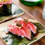 肉バル Salute ジャポン - 料理写真: