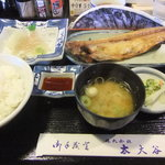 ダイマル大谷会館 - ほっけ半身焼きとイカ刺定食1000円
