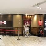 101681583 - JR和歌山駅地下MIO改札そば