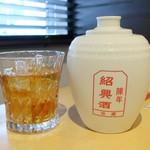 Chuugokusaishinka - 珍蔵壺入り10年紹興酒