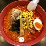 麺屋 集 - 地獄らーめん(三丁目)…850円