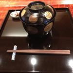 Sakamaruyama - 器も綺麗