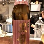 101683041 - 日本酒