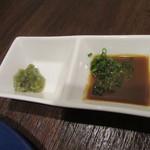 CARO - ステーキのソース2種