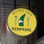 ビストロ カフェ ランプリール -