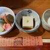 南禅寺 順正 ゆどうふ - 料理写真: