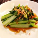 唐居 - 料理写真:青菜の屋台ソース